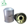 HYDRAULIC OIL FILTERS FOR KOBELCO LODER FILTER P-CE13-506 P-CE13-520 PCE13506 PCE13520 OIL FILTER CROSS REF