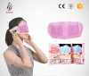 Wholesale customize colourful steam eye mask for good sleeping