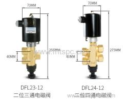 Brass or Alum 3 way 4 way Aluminum factory special valve
