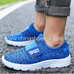 Beluga Shoes Child trail running shoes sneakers fly knitting shoes