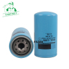 Refrigeration Units full flow by-pass oil filter 11-7382 117382 for Thermo king
