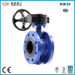 Double Flange Type Vulcanized Seat Butterfly Valve
