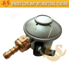 Low Pressure LPG Gas Pressure Regulator for Ghana