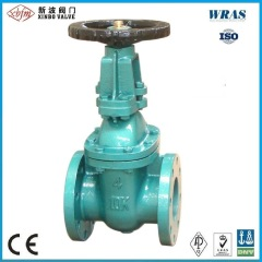 JIS-10K/16K Cast Iron Gate Valve