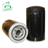 Volvo oil filter cross reference W950 600-211-5213 01173482 1902136 0611049 01161934 01173482 01902136 81.055.016.007 50