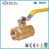 UL CAS Forged Brass Ball Valve with Steel Lever Handle