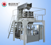 pouch packing machine for small granule