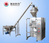 pouch filling and packing machine small pouch packing machine big bag packing machine