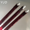 Ruby infrared halogen heating lamp for car painting