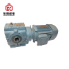 SA vertical shaft helical worm geared reducer