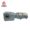Best price helical bevel reduction gear box gear motor with electric motors gear drive