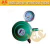 Superior LPG Gas Pressure Regulator