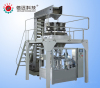 Fully automatic packing machine for granule