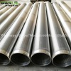 168mm well screen point pipe slotted well screens V type wedge wire tube/shallow well screens