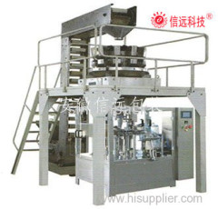 China good quality pouch packaging machine for granule