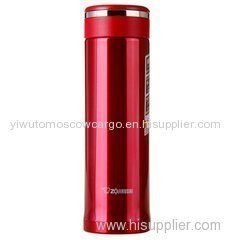 350ml Thermos Cup Stainless Steel Vacuum Cup 24 Hours Flask Water Bottle Cup Thermos Single Hand