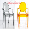 DDW Plastic Transparent Chair Mold Acrylic Chair Mold Clear Plastic Chair Mold