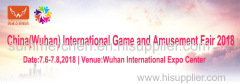 China(Wuhan) International Game and Amusement Fair 2018 (GAF2018)