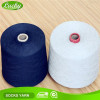 cotton polyester blended yarn