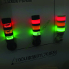 12V 24V led warning light red yellow green