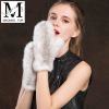 Lady Mink Fur Gloves/Mitten Fur Finger Gloves/Knitted Mink Fur Women Gloves