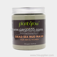 Dead sea mud mask for face care