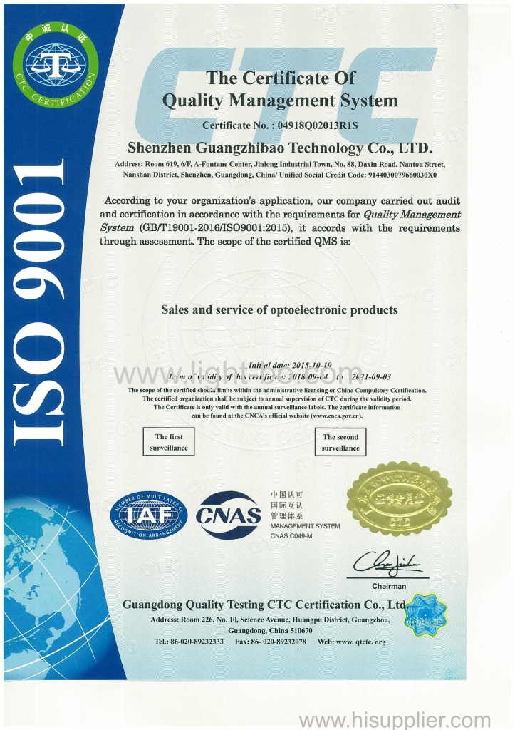 light-bo iso 9001: 2015 qms