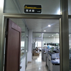 WENOVA FACTORY'S EQUIPMENT IN SHENZHEN