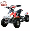 phyes electric kids atv/electric motors for atv with electric atv kit