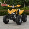 phyes atvs cheap 110 with goo atv frame buy atvs