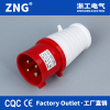 4 pin 380v 16a industrial plug; IP44 16A 3P+E power plug With 1-2.5mm² Cable Entry