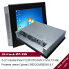 touch screen industrial 12.1 inch All in one PC