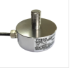 High Accuracy Grinding and Weighing Load Cells Sensor TS-MHD51 1KN~20KN