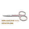 stainless steel professional eyebrow scissors brow scissors eyebrow tools scissors eyebrow trimmer small scissors