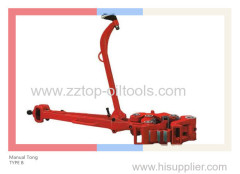 Oilfield Handling Tools Type B Manual Tong