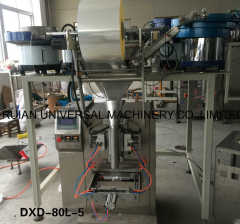 Automatic Hardware Bolt Counting Packaging Machine with 5 bowls