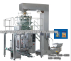 Full Automatic Puffed Food Granular Grain Packing Machine 100-1000g