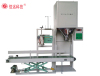 compound fertilizer packing machine