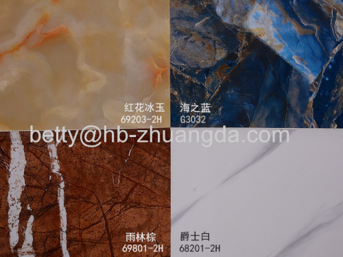 New Environmental Protection Material PVC panel wall decoration material Y-33