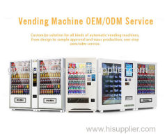 Coffee Vending Machine For Sale Bill & Coin Oprated Vending Machine