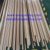 C17300 Leaded beryllium copper rod