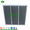 Washable Pre Filter Activated Carbon Flat Panel G3 Pre HEPA Air Filter