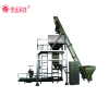 Manual Feed Granule Packing Machine