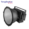 aluminum Heatsink 600W 800W High mast lighting LED High bay light Reflector/Shade 60Degree