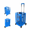 Plastic Shopping Trolley Cart Luggage Mesh Foldable Trolley