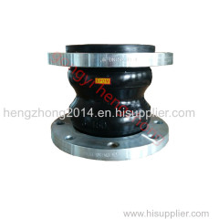 double ball rubber joint
