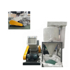 PVC Plastic Sheet Crushing Machine