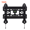 "15-37""fixed ultra slim tv mount"