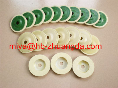 wool felt polishing products series