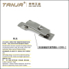 TANJA Stainless Steel Concealed adjustable toggle latch for Medical equipment